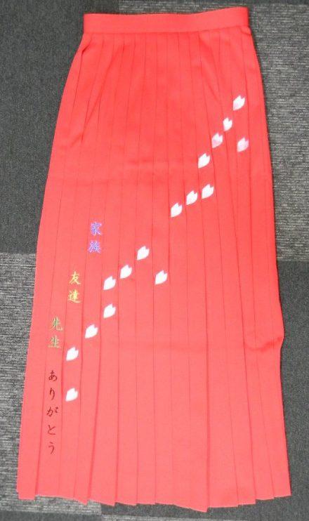 卒業制服スカート 刺繍