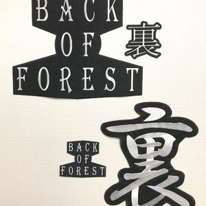TEAM『BACK OF FOREST』様 刺繍ワッペン作成