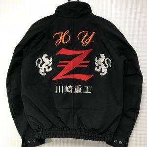 川崎重工 向かい獅子 Z