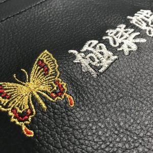 極楽蝶 様 タンデムバーカバー
