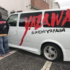 矢沢永吉 69TH ANNIVERSARY TOUR 2018 -STAY ROCK-
