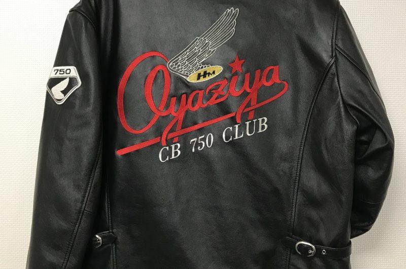 Oyaziya CB750CLUB 様