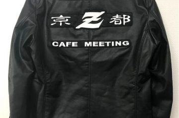 """チーム""""京都 Z""""様ワッペン作製!!"""