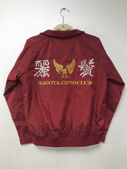 麗鬢 NAGOYA CB750 CLUB様 スイングトップ持込刺繍