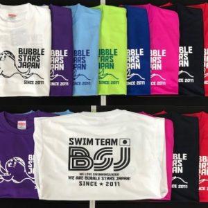 名古屋のスイムチーム★BSJ様★ドライTシャツ!