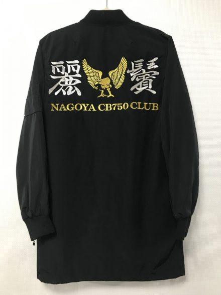 麗鬢 NAGOYA CB750 CLUB様 ロンスタ持込刺繍