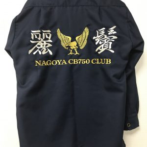 麗鬢 NAGOYA CB750 CLUB様 特攻服持込刺繍