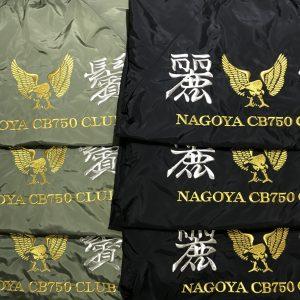 CB750CLUB麗鬢様 スイングトップ刺繍