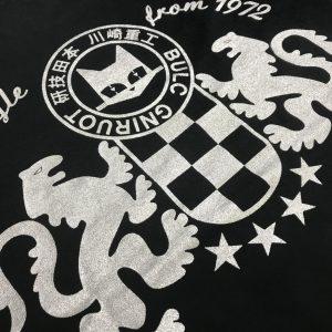 川崎重工 本田技研 TOURING CLUB プリント