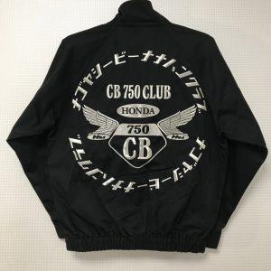 CB750CLUB NAGOYA様 令和バージョンスイングトップ