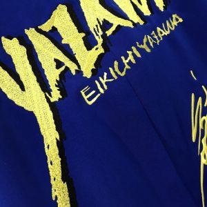 EIKICHI YAZAWA 応援 スーツ ジャケット刺繍