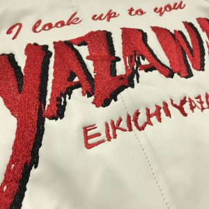 EIKICHI YAZAWA 応援 革ジャン刺繍