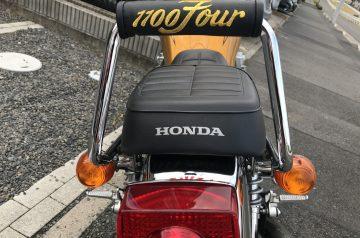 タンデムバーカバー 1100Four