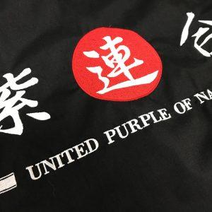 紫連合様 持込スイングトップ刺繍加工