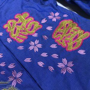保育園 幼稚園 スモック刺繍