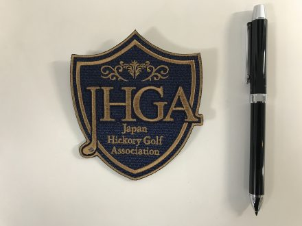 Japan Hickory Golf Association様 ワッペン 裏ピンあり