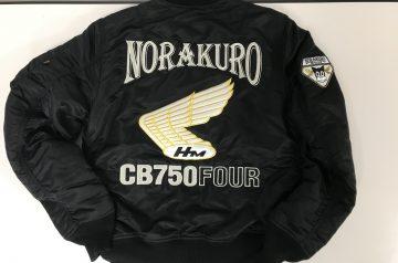 NORAKURO CB750FOUR 様 MA1ブルゾン持込 刺繍加工