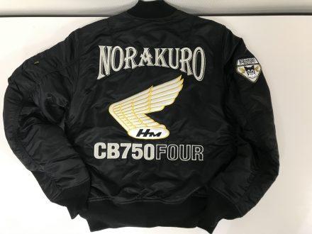 NORAKURO CB750FOUR 様