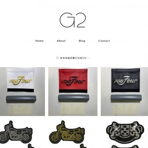 G2 刺繍 グッズ販売はじめました。