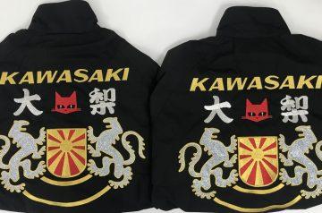 KAWASAKI☆スイングトップ☆熱圧着アップリケ!