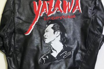 YAZAWA☆革ジャン直接刺繍☆